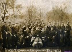Духовий оркестр Підгірок:  Старий Калуш