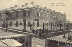 Ще недавно там була міська друкарня:  Старий Калуш