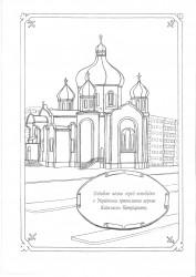 художник М.Гаталевич:  Розмалюй наше місто Калуш